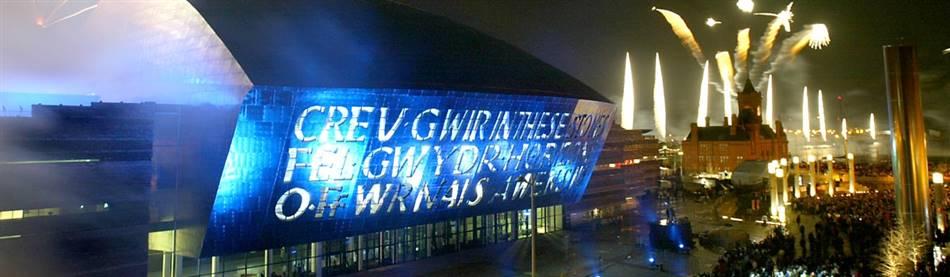 New Year in Cardiff (Holiday Inn)